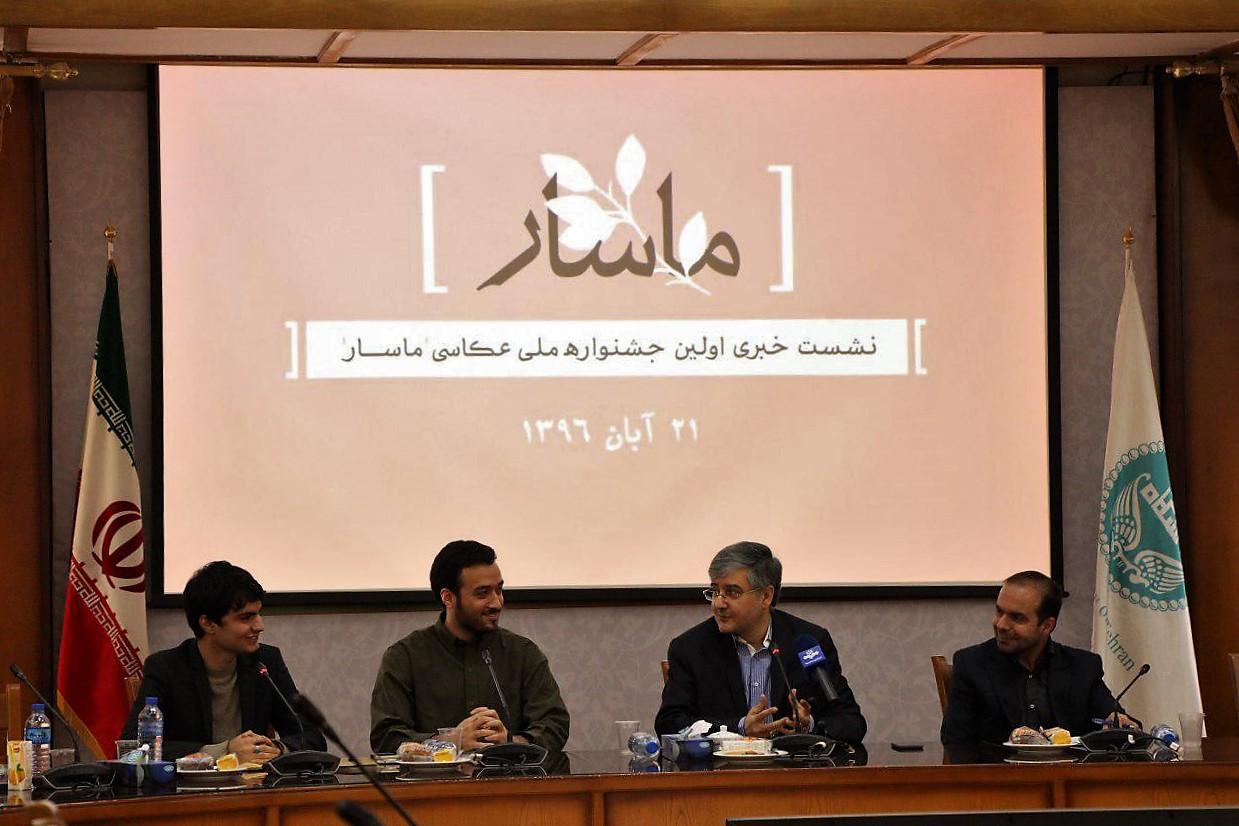 افتتاح نمایشگاه اولین جشنواره ملی عکاسی «ماسار»